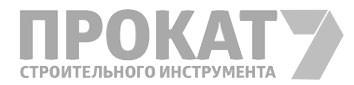 prokat